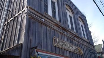 Lemongrasspa - nice building